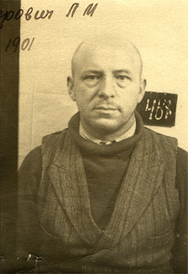 Lucjan Batorowicz - Foto aus dem Archiv des NKWD
